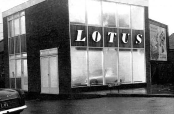 Lotus Hornsey